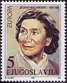 Desanka Maksimović 1996 Yugoslavia stamp.jpg