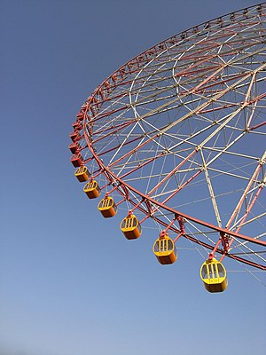 Diamond and Flower Ferris Wheel - Image: Dia to Hana no Daikanransha