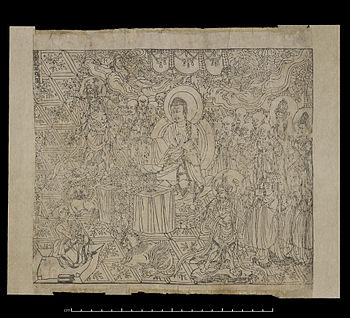 Diamond Sutra, Chinese woodcut, AD 868 (British Museum, London)