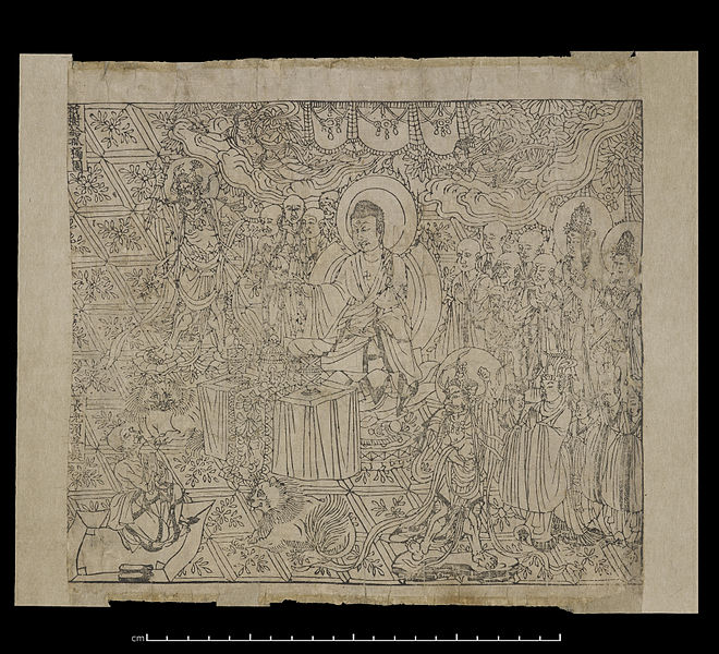 File:Diamond sutra.jpg