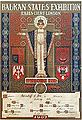 Diplôme d'honneur (musée national de Slovénie, Ljubljana) (9425508065).jpg