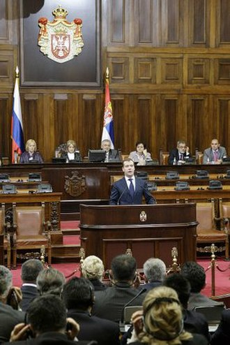 National Assembly (Serbia) - Russian President Dmitry Medvedev addresses the National Assembly on 20 October 2009.