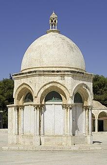 قباب المسجد الأقصى 220px-Dome_of_the_Ascension_on_the_Temple_Mount_%28Jerusalem%2C_2008%29