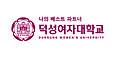 Duksung Womens university.jpg