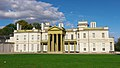 Dundurn Castle in the Summer.jpg