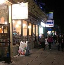 Cafe California Ave Chicago