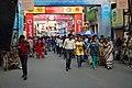 Durga Puja Spectators - Ekdalia Evergreen - Ekdalia Road - Kolkata 2014-10-02 8851.JPG