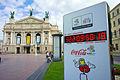 EURO 2012 Lvov clock.jpg