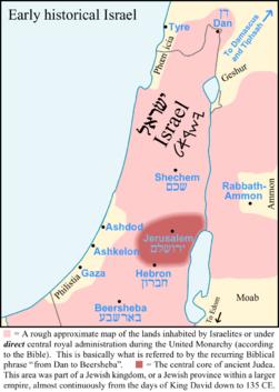 Early-Historical-Israel-Dan-Beersheba-Judea.png