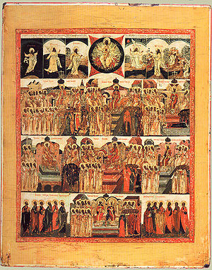 The first seven Ecumenical Councils