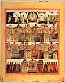 Ecumenical Councils.jpg