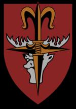 Egoz unit 1956-1974.png