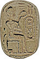 Egyptian - Plaque with the Throne Name of Thutmosis IV - Walters 4228.jpg