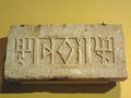 Egyptian Stone KHM.png