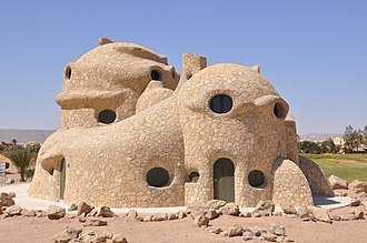 Cultural depictions of turtles - The Turtle House by the German architect and designer Kurt Völtzke (Atelier Color, Chemnitz) at El Gouna (Red Sea, Egypt)