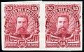 El Salvador 1895 50c Seebeck Ezeta essay pair lake.jpg