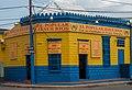 El popular de Maracaibo.jpg