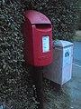 Elizabeth II post box, Margaret Avenue, Bardsey, West Yorkshire (8th February 2018) 002.jpg