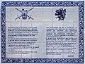 Elvas – Cemitério dos Ingleses – Historical Framework.jpg