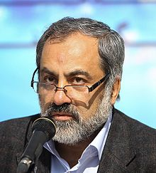 Category:Members of the 7th Islamic Consultative Assembly - WikiVisually