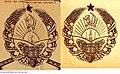 Emblem of Turkmen SSR (1937-1941).jpg