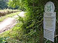 Entering Polesden Lacey Estate - geograph.org.uk - 897426.jpg