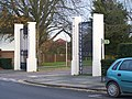 Entrance to Kent and Canterbury Hospital - geograph.org.uk - 1049686.jpg