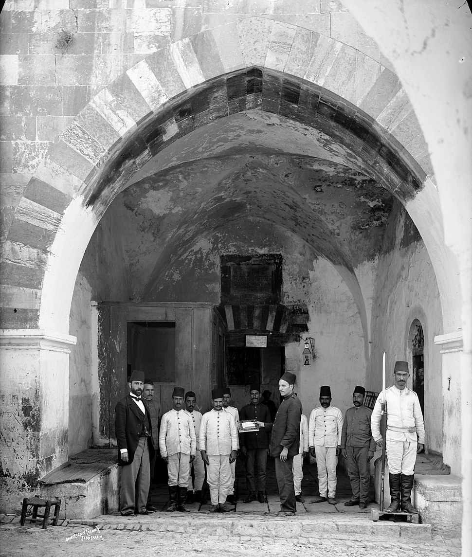 Entrance to the prison, Jerusalem. between 1898 and 1914. matpc.06801.II