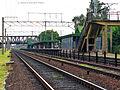 Estación Gerli - Ferrocarril General Roca.jpg