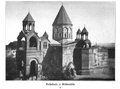 Etchmiadzin early 1900s.png