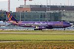 """Etihad Airways Airbus A330-343 A6-AFA """"Visit Abu Dhabi 2011 Livery"""" (21736155674).jpg"""
