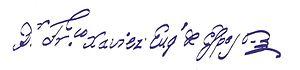Eugenio Espejo - Eugenio Espejo's signature