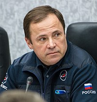 Expedition 43 State Commission - Igor Komarov.jpg