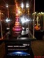 Exposição Relíquias do Mundo no Shopping Iguatemi em Ribeirão Preto. Com mais de 50 peças raras, a exposição leva seus visitantes a uma experiência única, proporcionando uma viagem pela cultur - panoramio (2).jpg