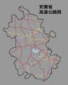 Expressway Map of Anhui.png