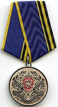 FSB Medal for Distinction in Information Security.jpg