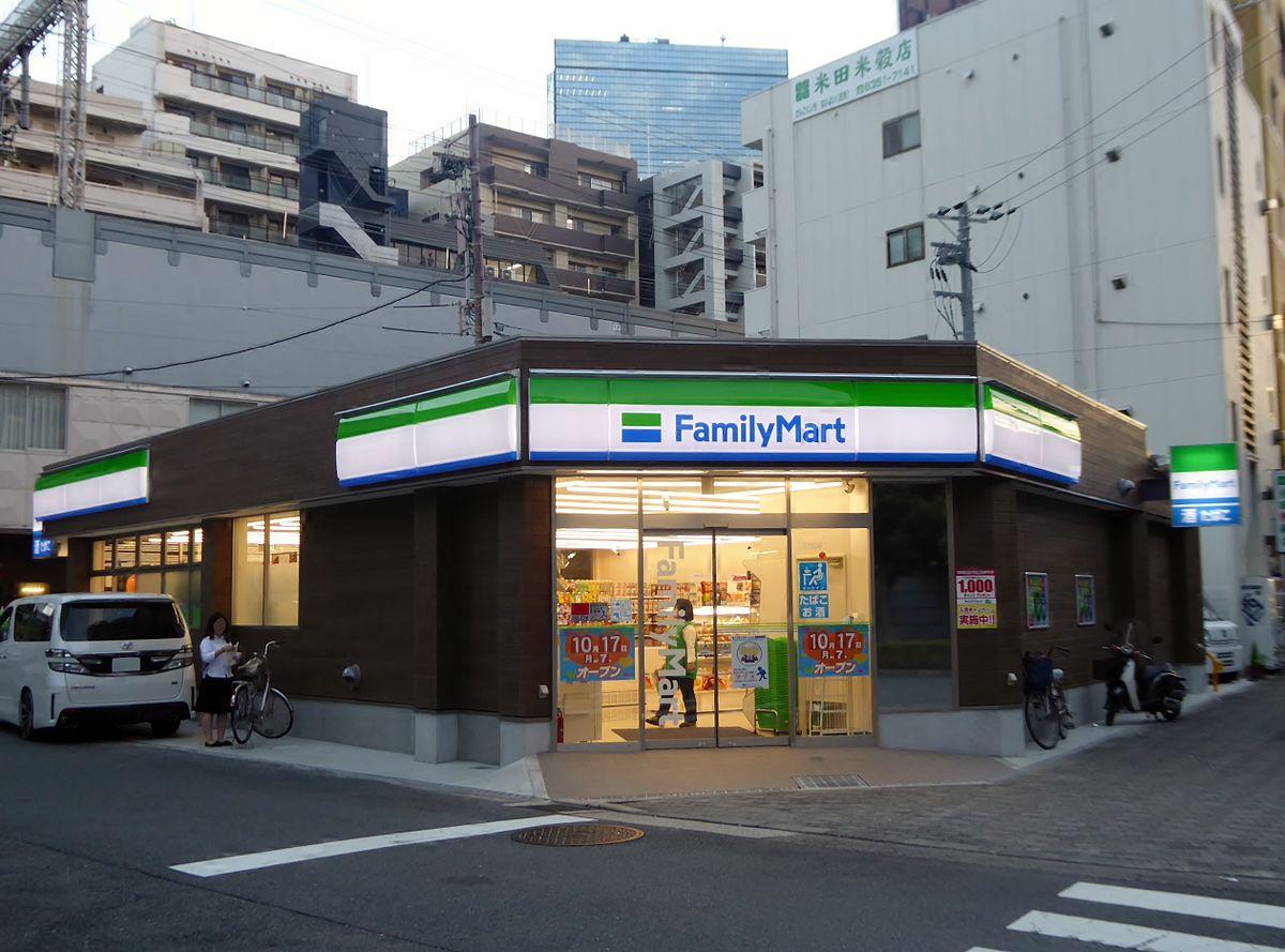 西日本 ちゃんねる 10 パート 2 マックスバリュ