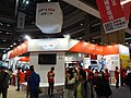 Far Eastone Telecommunications booth, Taipei IT Month 20161210.jpg