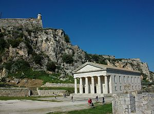 Old Fortress, Corfu - The church of St. George at the fortress