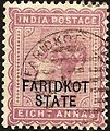 Faridkot Eight Annas Queen Victoria Used SG12.jpg