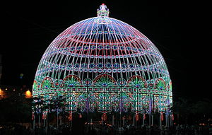 "Jerusalem Development Authority - ""Cupola"" by Luminarie De Cagna, outside Jaffa Gate (2012)"