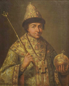 Feodor II of Russia, 17th century.png