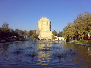 Tomb of Ferdowsi - Panorama of Ferdowsi's tomb, Tus, Iran