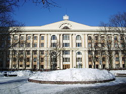 Сайт financial university under the government of the russian