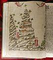 Firenze, commedia di dante, dante incontra le tre fiere con stemma orlandini, 1375-1400 ca, strozzi 148, c. 7v, 02.JPG