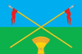 Flag of Donskoy (Tambov oblast).png