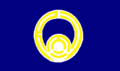 Flag of Enbetsu Hokkaido.png