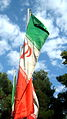 Flag of Iran in the Nishapur Railway Station square 25.JPG