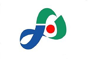 Iyo, Ehime - Image: Flag of Iyo Ehime