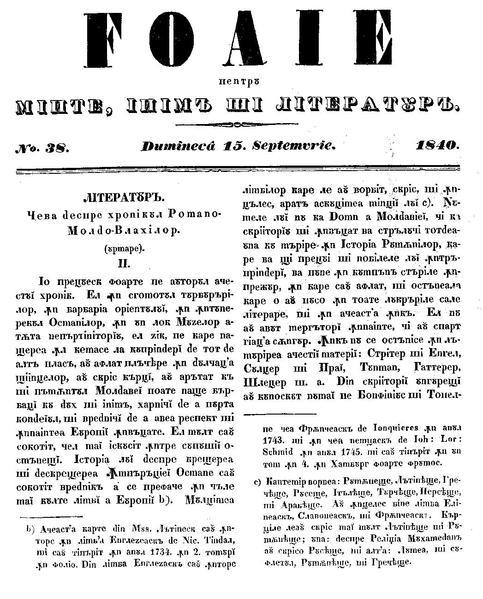 File:Foaie pentru minte, inima si literatura, Nr. 38, Anul 1840.pdf